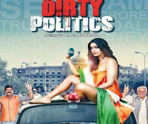 Watch Mallika Sherawat New  Movie Dirty Poitics