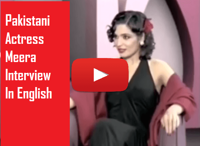 Meera Pakistani Actress Funny English Interview Video