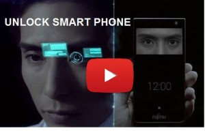 Unlock Smartphone With Your Eyes Iris Recognition Technology