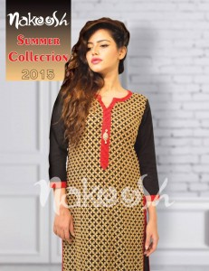 Stylish Summer Casual Dresses 2015 For Women By Nakoosh